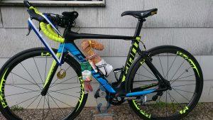 www.free-wheels.de #free_wheels_shop, #pillnach Free Wheels Jasmin Stahl